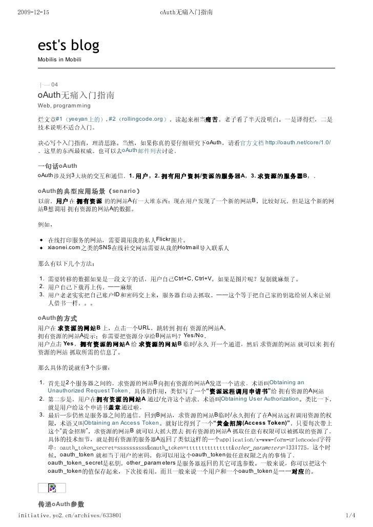 51-21-9002                                                        南 指 门 入 痛 无htuAo           est's blog       Mobilis in M...