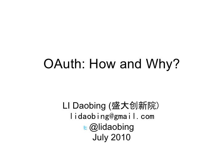 OAuth: How and Why?     LI Daobing (盛大创新院)     lidaobing@gmail.com         @lidaobing          July 2010