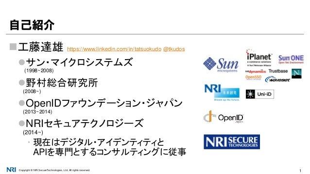 OAuth / OpenID Connectを中心とするAPIセキュリティについて #yuzawaws Slide 2