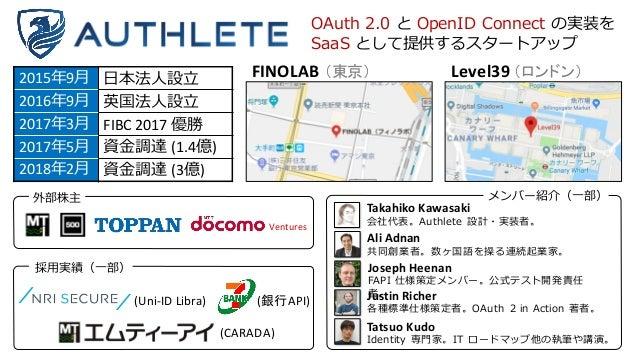 Basics: OAuth and OpenID Connect #fapisum - Japan/UK Open Banking and APIs Summit 2018 - July 24, 2018 Slide 2