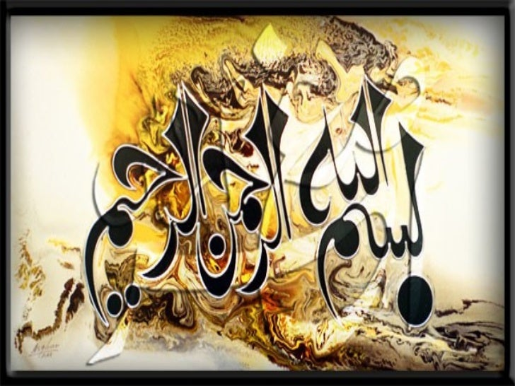 Presented ByMuhammad Zeeshan BalochSabir HussainHafiz Muhammad MajidRashid LatifUsama Nawaz