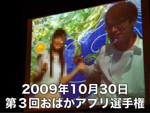 Blue Light Filter 〜 おばかアプリ選手権 Slide 3