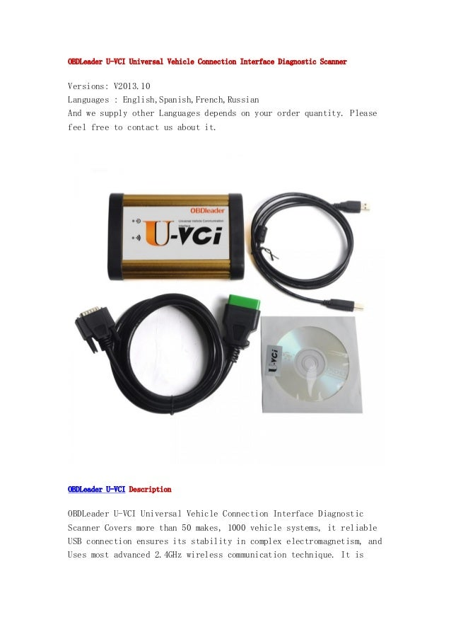 OBDLeader U-VCI Universal Vehicle Connection Interface Diagnostic Scanner  Versions: V2013.10 Languages : English,Spanish,...