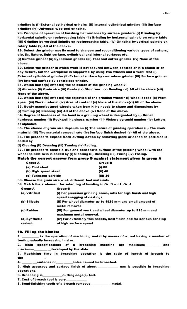 management objective questions and answers pdf