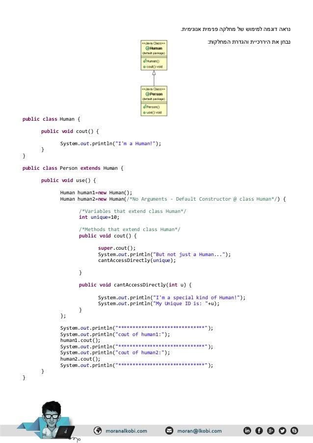 ב ניצור-mainמטיפוס אובייקטPersonאת עליו נפעיל ,use():הבא הפלט את ונקבל******************************...