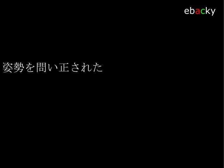 おぶらぶ2009ふゆがっしゅく            ebacky        箱根 で 温泉               ?!                    温泉の女神の見事な調合                          ...