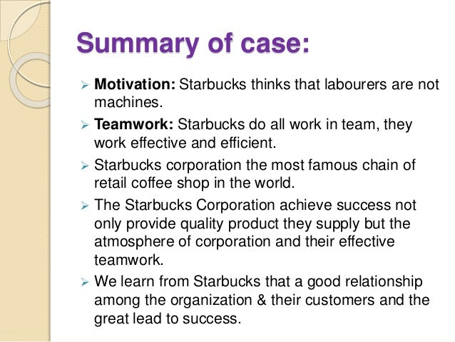 Starbucks Corporation: Motivation and Teamwork
