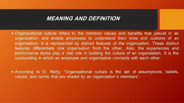 Mcdonald's Organizational Culture