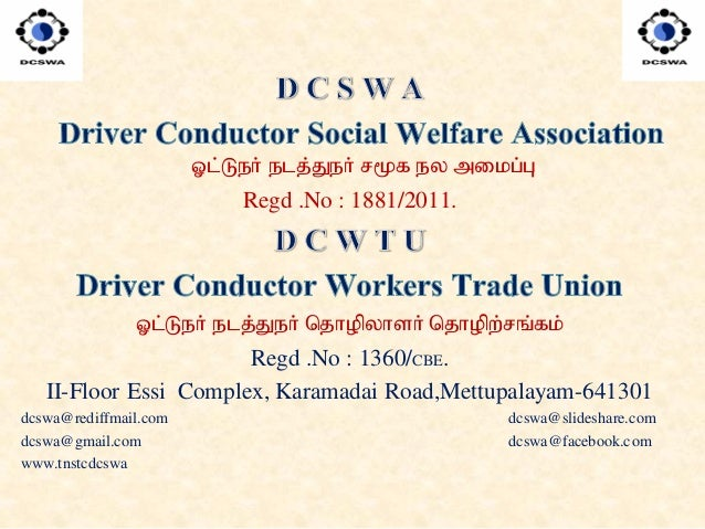 International day - Observance of road accident victims and