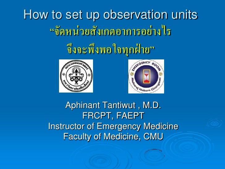 "How to set up observation units     ""จัดหน่วยสังเกตอาการอย่างไร         จึงจะพึงพอใจทุกฝ่าย""            Aphinant Tantiwut ..."