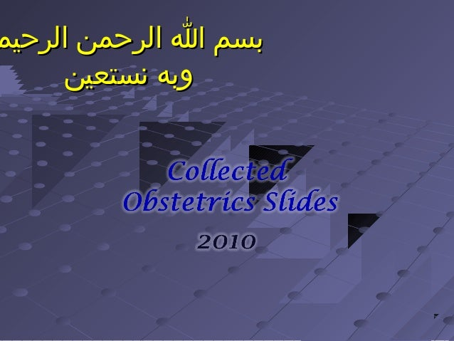 mrcog 2 short essay questions Rcogway mrcog 2 by mohsen attia online interactive course for mrcog ii essay mcqs 4 short answer questions numbered 1 - 4 all questions to be (essay, mcqs and emqs) will be available online.