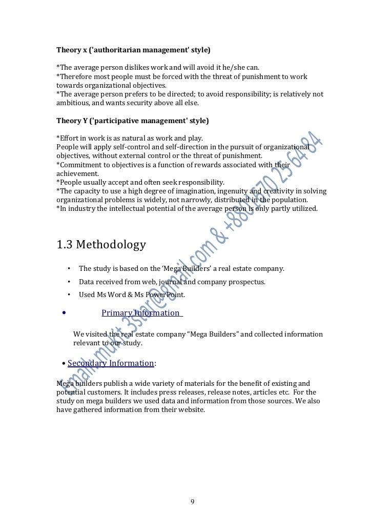 organizational theory term paper ideas