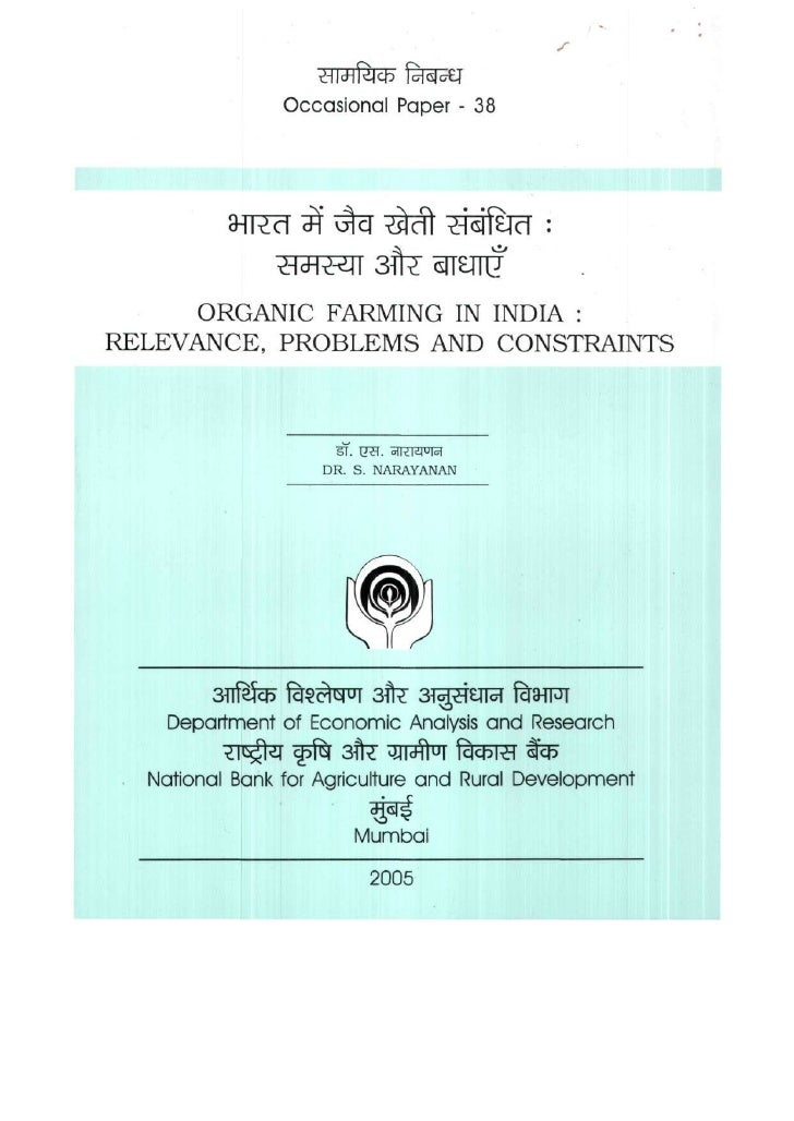 y                Occasional Paper - 38        W^      ORGANIC FARMING IN INDIA :RELEVANCE, PROBLEMS AND CONSTRAINTS       ...