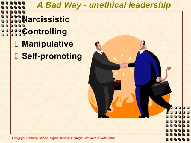 organizational changes Organizational change is a funny thing in some cases a change is so complex that no one person has a true end-to-end view of it.