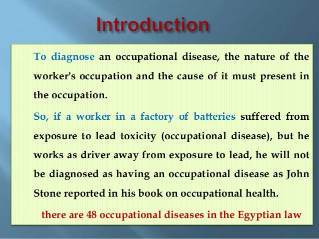 1- Systemic disorders: - Heat cramps. - Heat stroke. - Heat exhaustion. 2- Skin disorders: - Prickly heat (heat rash). 3- ...