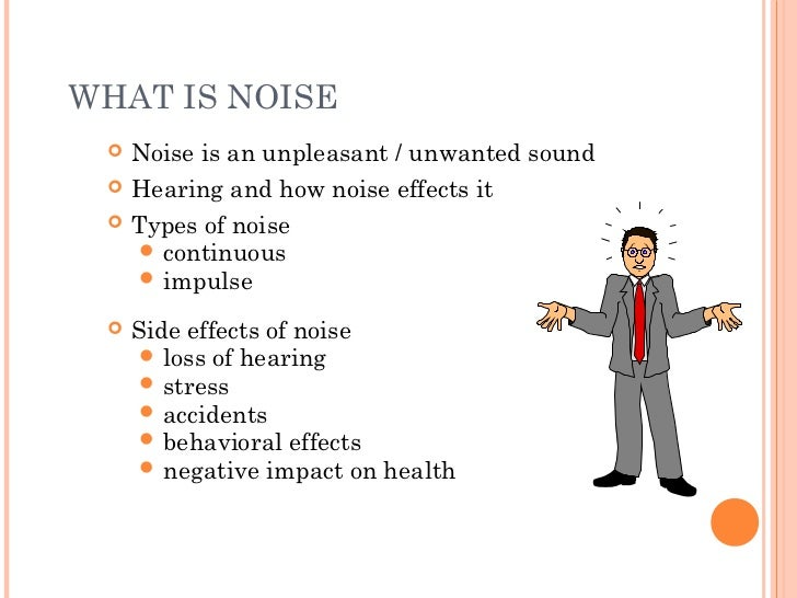 engineering controls noise reduction 2018 2019 2020