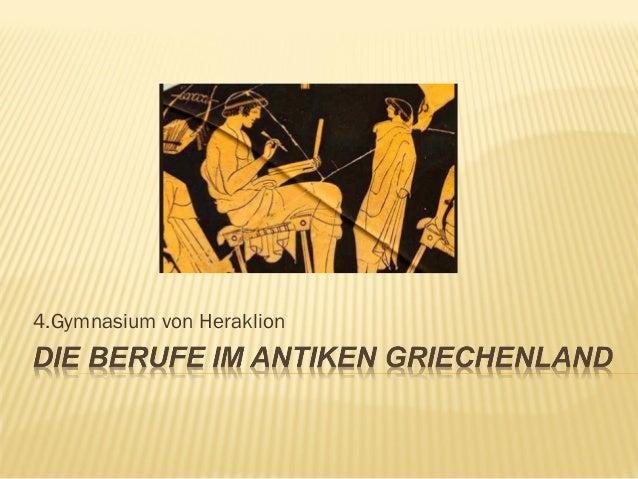 4.Gymnasium von Heraklion