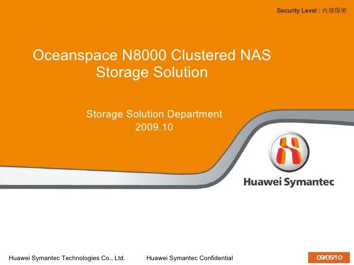 Oceanspace N8000 Clustered NAS Storage Solution <ul><li>Storage Solution Department </li></ul><ul><li>2009.10 </li></ul>