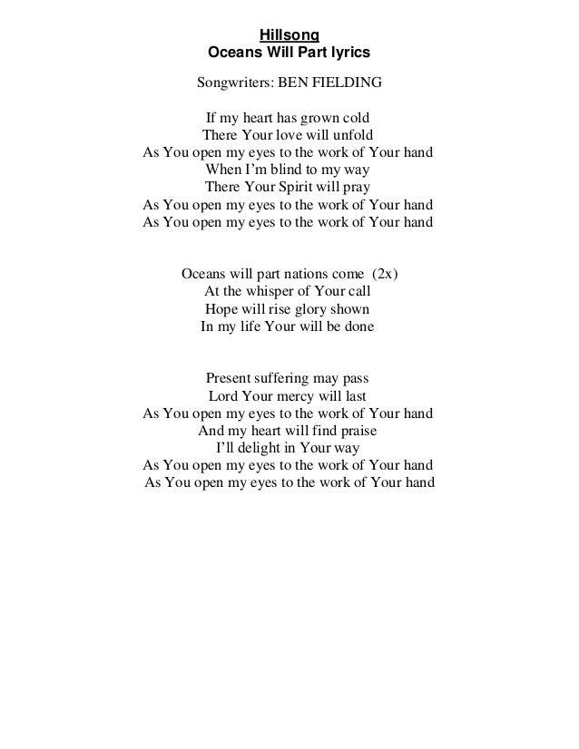 Lyric mercy mercy hillsong lyrics : Oceans will part