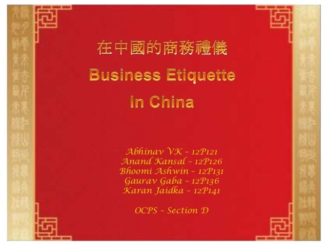 the business culture in china Business and culture in china kick off your summer with a two-week session  exploring china and gaining experience in international business during this.