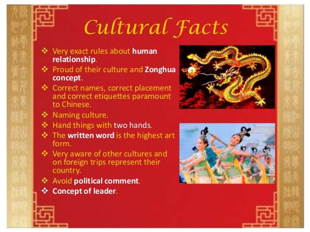 facts about chinese culture and traditions dating