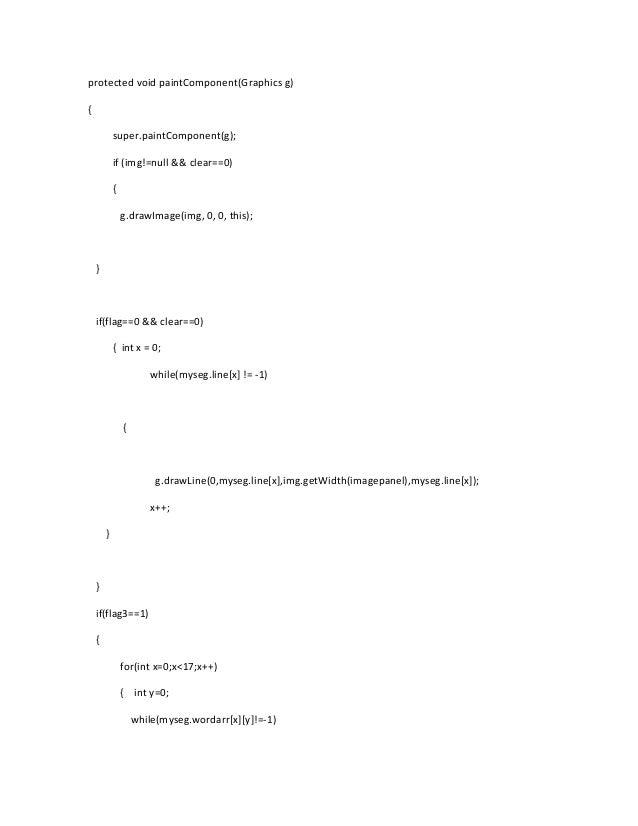 Ocr code