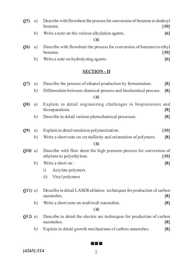 Question 2008 Branches Pune University All Pattern Paper