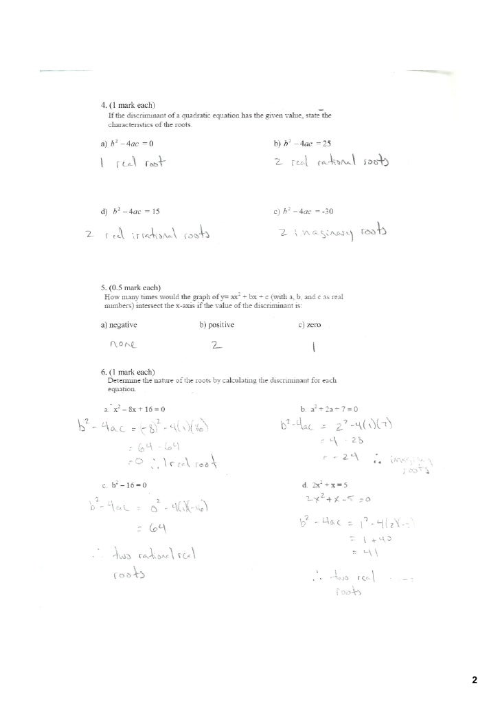 oct algebra assignment key 2 3