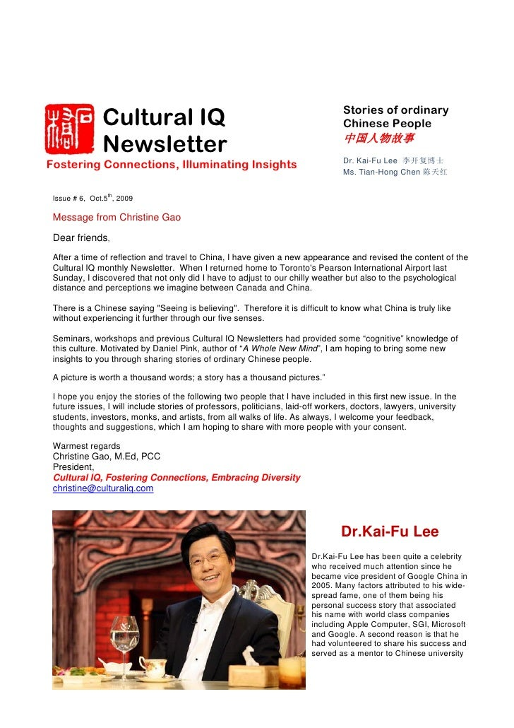 Cultural IQ                                                       Stories of ordinary                                     ...