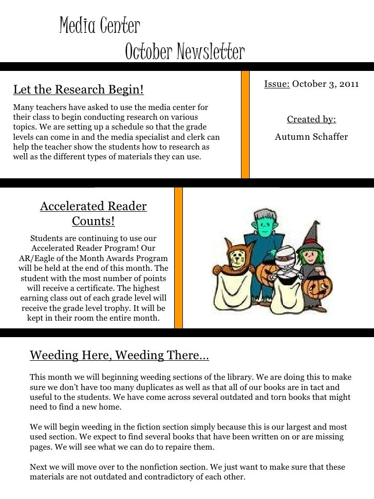Media Center  October Newsletter Issue:  October 3, 2011 Created by: Autumn Schaffer Let the Research Begin! Many teachers...