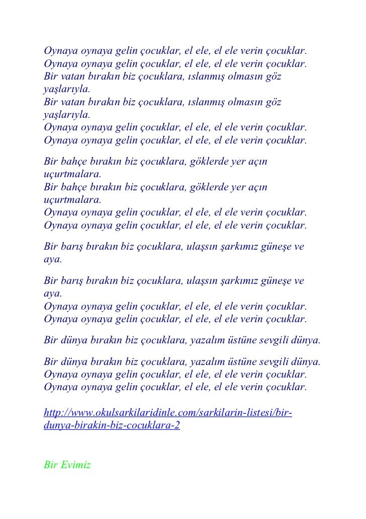 prepona info