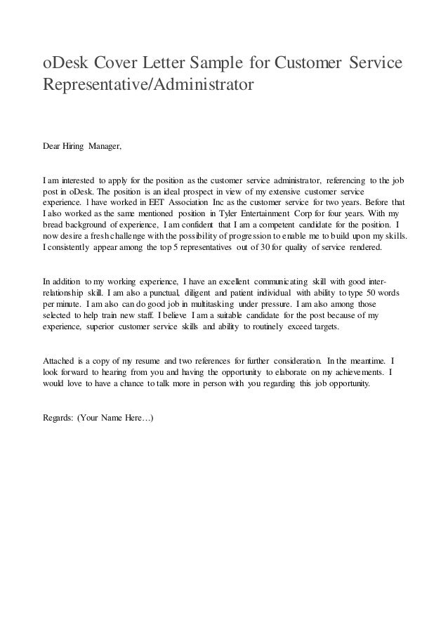 odesk cover letter sample for customer service