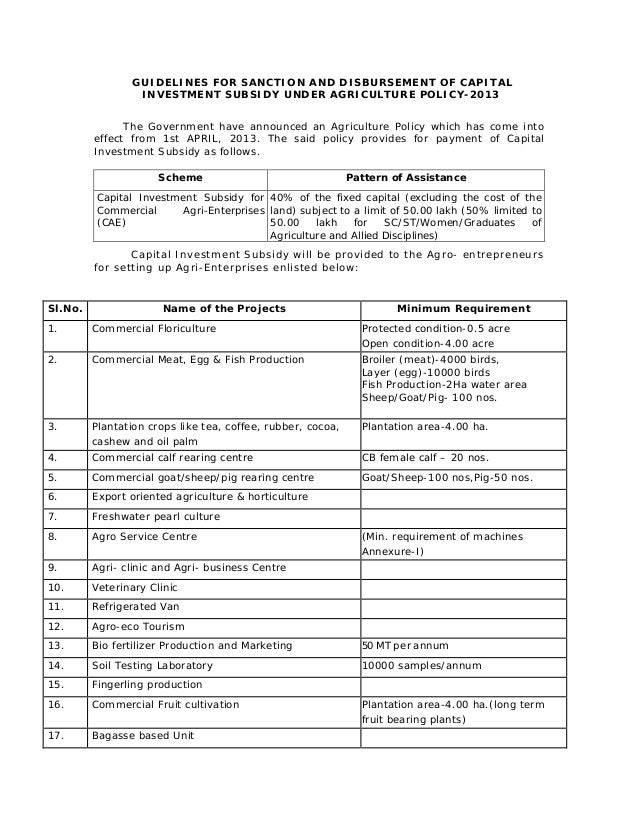 Odisha agriculture policy 2013 guideline for subsidy for