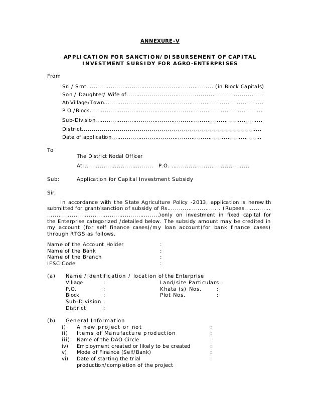 Odisha agriculture policy 2013 guideline for subsidy for finance s 19 annexure v application yadclub Images