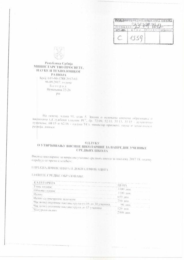 Odluka o utvrđivanju visine školarine za vanredne učenike u školskoj 2017/2018. godini