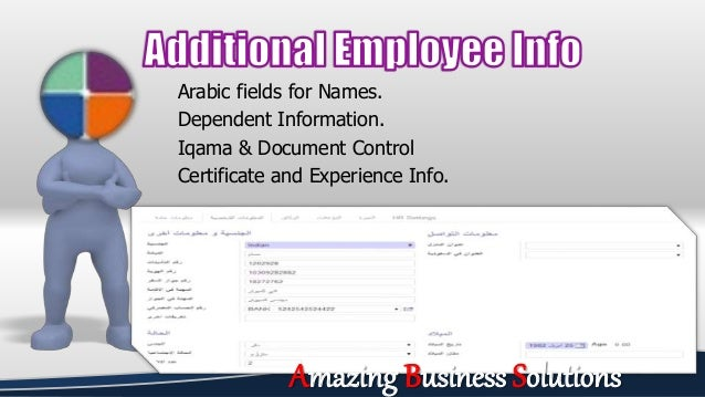 Arabic fields for Names. Dependent Information. Iqama & Document Control Certificate and Experience Info. Amazing Business...