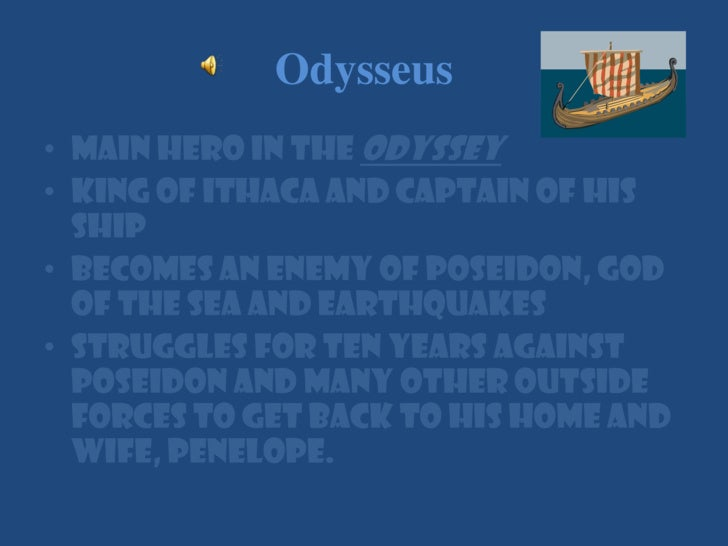 Zeus In The Odyssey