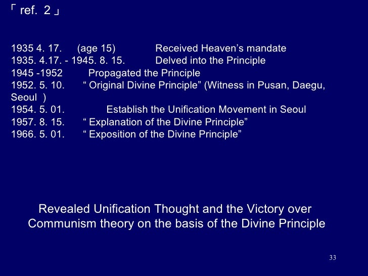 ORIGINAL DIVINE PRINCIPLE EBOOK DOWNLOAD