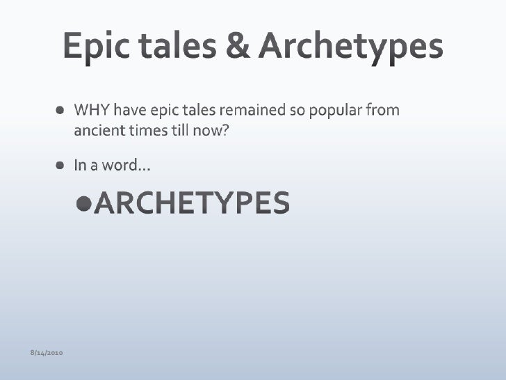 Three Facts About the Epic Poem