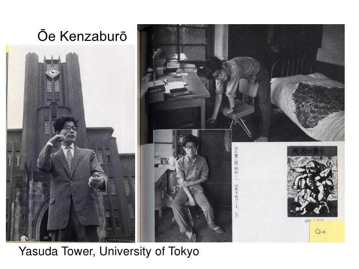 ŌeKenzaburō<br />Yasuda Tower, University of Tokyo<br />