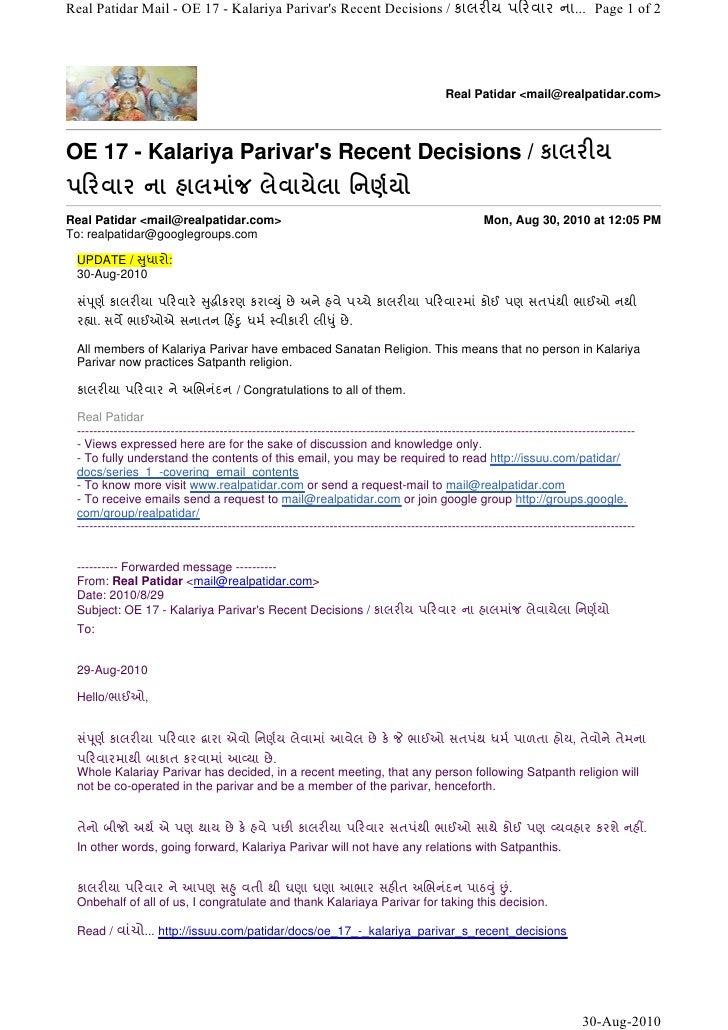 Real Patidar Mail - OE 17 - Kalariya Parivar's Recent Decisions / કાલરીય પિરવાર ના... Page 1 of 2                         ...