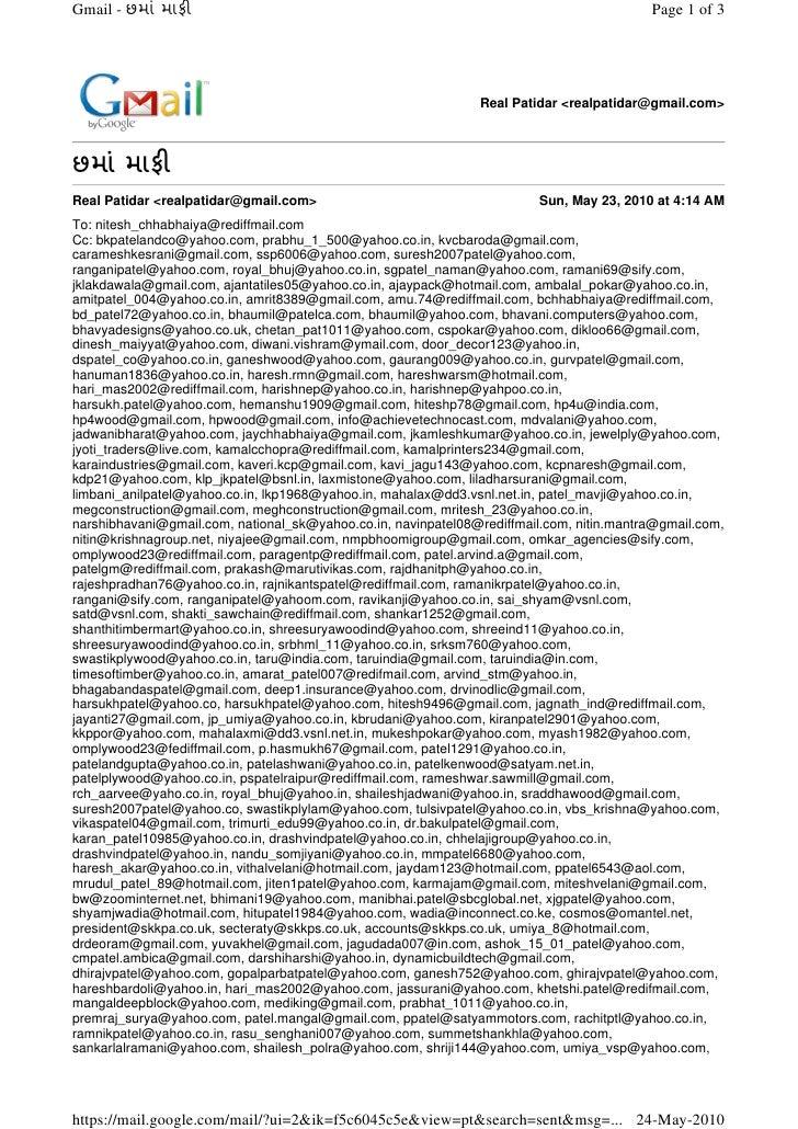 Gmail - છમાં માફી                                                                         Page 1 of 3                     ...
