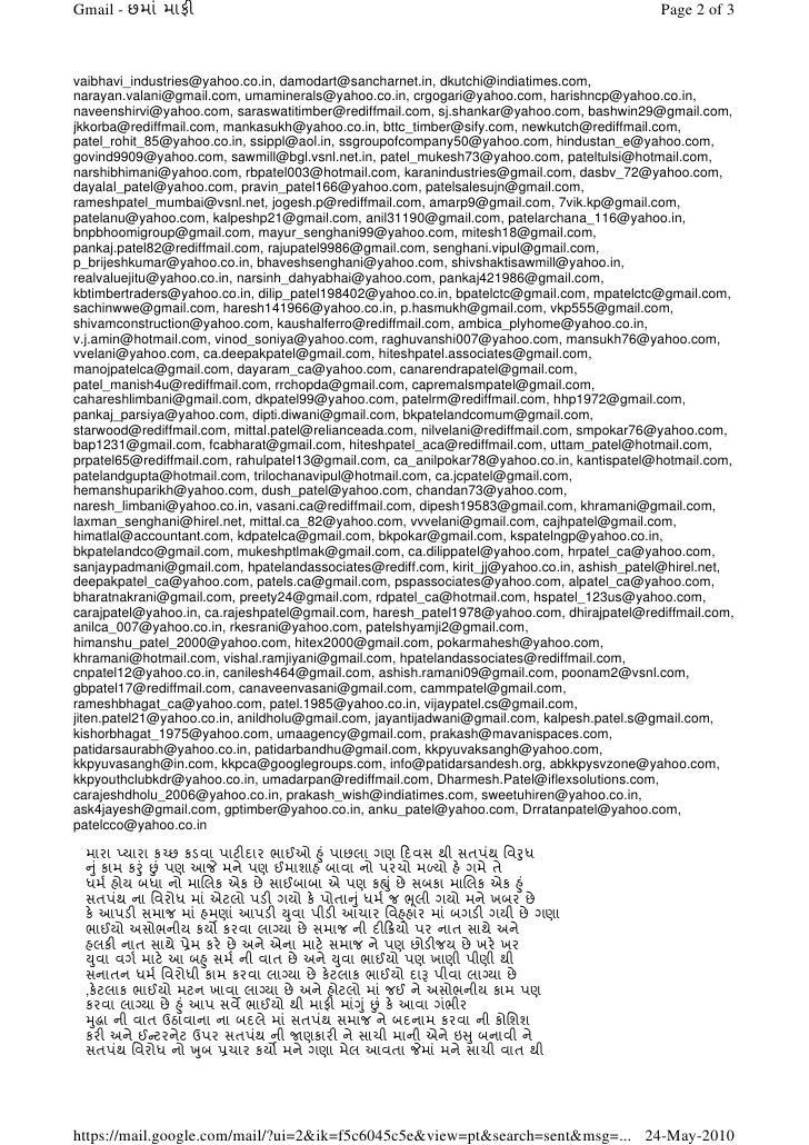 Oe3  attachment -chhama maafi Slide 2