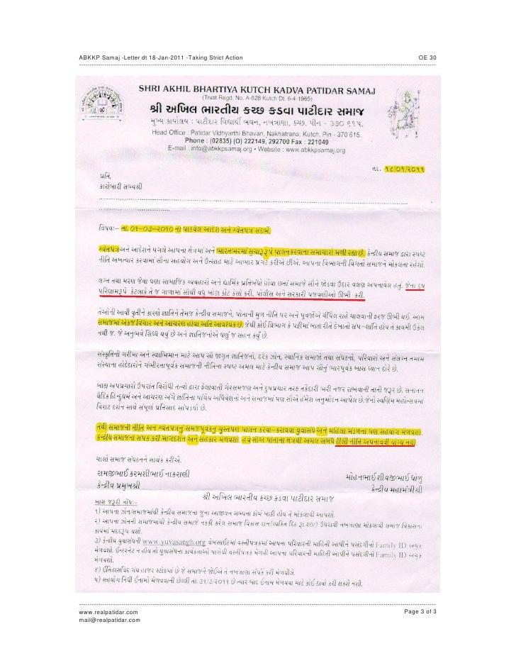 ABKKP Samaj -Letter dt 18-Jan-2011 -Taking Strict Action                                                                  ...