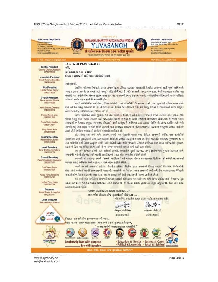 ABKKP Yuva Sanghs reply dt.30-Dec-2010 to Avichaldas Maharajs Letter                                                      ...