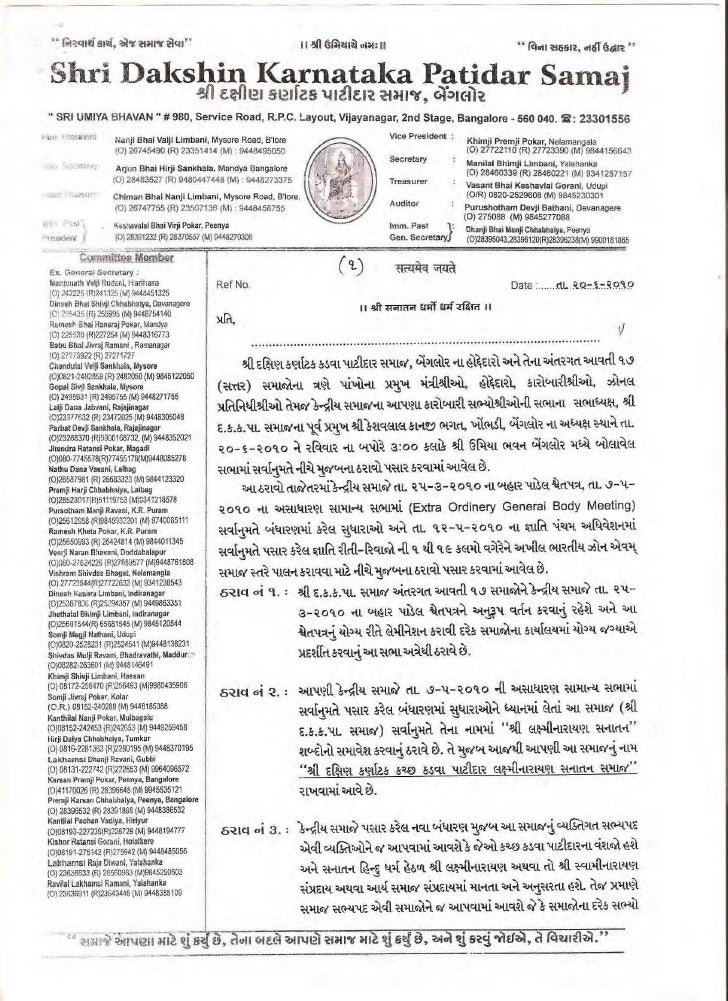 OE8  attachment -dakshin karanataka zone -resolutions -2010-06-20