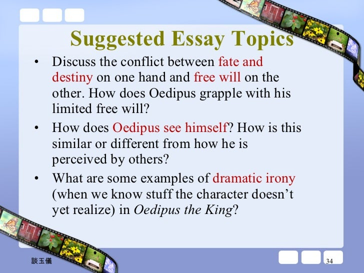 Oedipus and destiny essay example