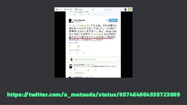 https://twitter.com/a_matsuda/status/657464064935723009