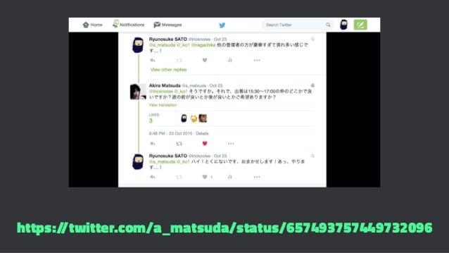 https://twitter.com/a_matsuda/status/657493757449732096