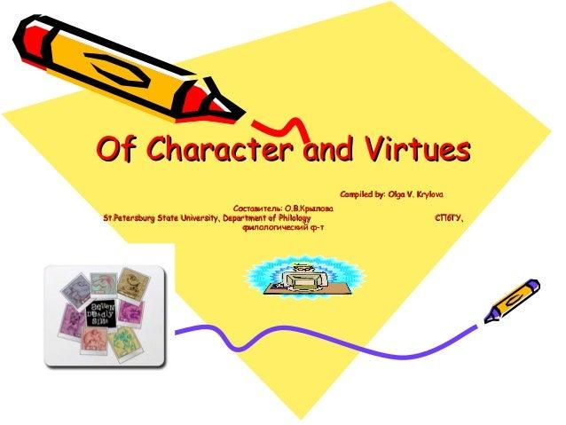 Of Character and VirtuesOf Character and Virtues Compiled by: Olga V. KrylovaCompiled by: Olga V. Krylova Составитель: О.В...